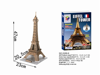 Paris Eiffel Tower Magic-puzzle/ CubicFun G268-8 3D Puzzle 35 Pieces