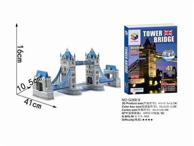 London Bridge Magic-puzzle/ CubicFun G268-9 3D Puzzle 41 Pieces