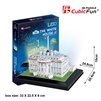 White House CubicFun L504h 3D Puzzle 56 Pieces