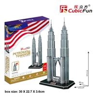Petronas Towers CubicFun MC084h 3D Puzzle 88 Pieces