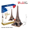 Eiffel Tower CubicFun MC091h 3D Puzzle 82 Pieces