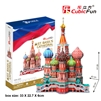 St.Basil's Cathedral CubicFun MC093h 3D Puzzle 173 Pieces