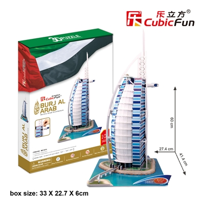 Burjal-Arab CubicFun MC101h 3D Puzzle 101 Pieces