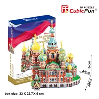 Church Of  Savior On Spilled Blood CubicFun MC148h 3D Puzzle 233 Pieces