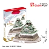 Osaka Castle CubicFun MC175h 3D Puzzle 101 Pieces