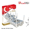 3D Puzzle Blue Mosque CubicFun MC203h 321 Pieces