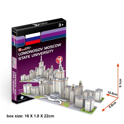 The Lomonosov Moscow State University 3D Puzzle
