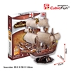 Mayflower CubicFun T4009h 3D Puzzle 111 Pieces