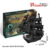 Queen Anne'S Revenge (Large) CubicFun T4018h 3D Puzzle 308 Pieces