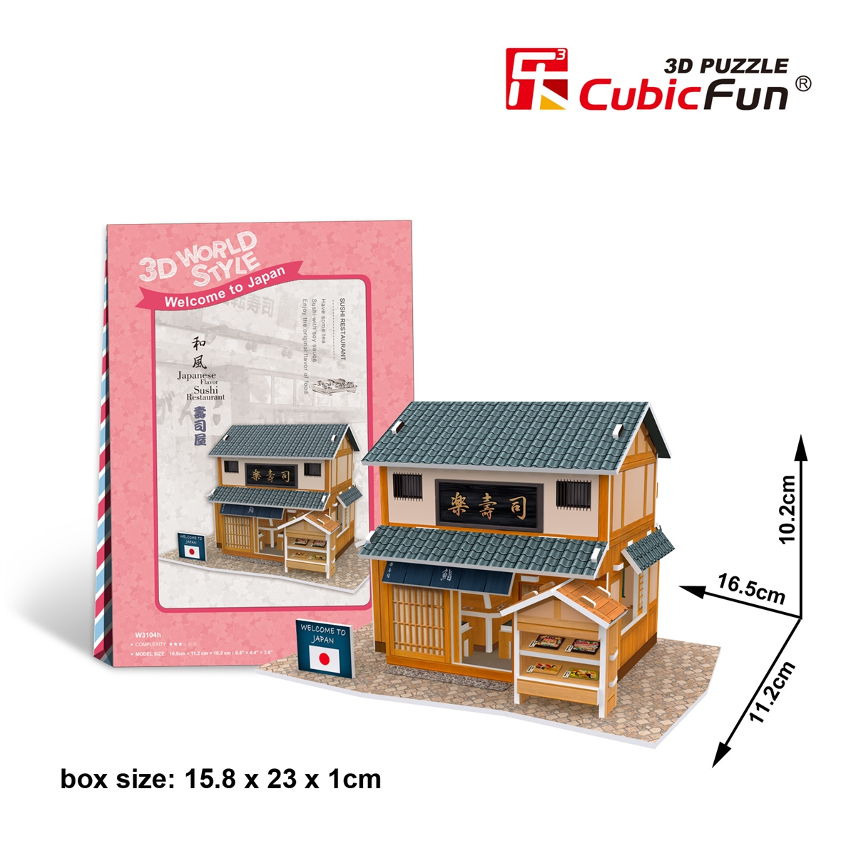 Cubic Fun 3D Puzzle Sushi Restaurant Japan