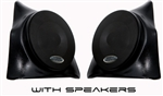 "SSV WORKS FRONT KICK PANELS WITH OR WITHOUT 6.5"" SPEAKERS - 2008-2012 GEN 1-3 POLARIS RZR 