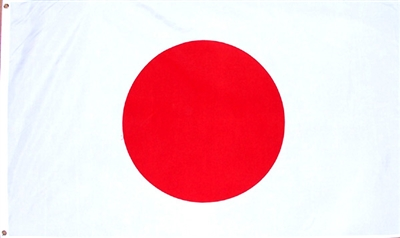Japanese Flag * Gym Banner
