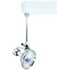 Elco Lighting Low Voltage Electronic High Tech Gimbal Track Fixture-White