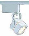 Elco Lighting Low Voltage Electronic Soft Square Track Fixture-White