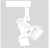 Elco Lighting Low Voltage Electronic Barn Door Track Fixture-White