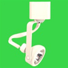 Elco Lighting Low Voltage Miniature Gimbal Ring Track Fixture-White