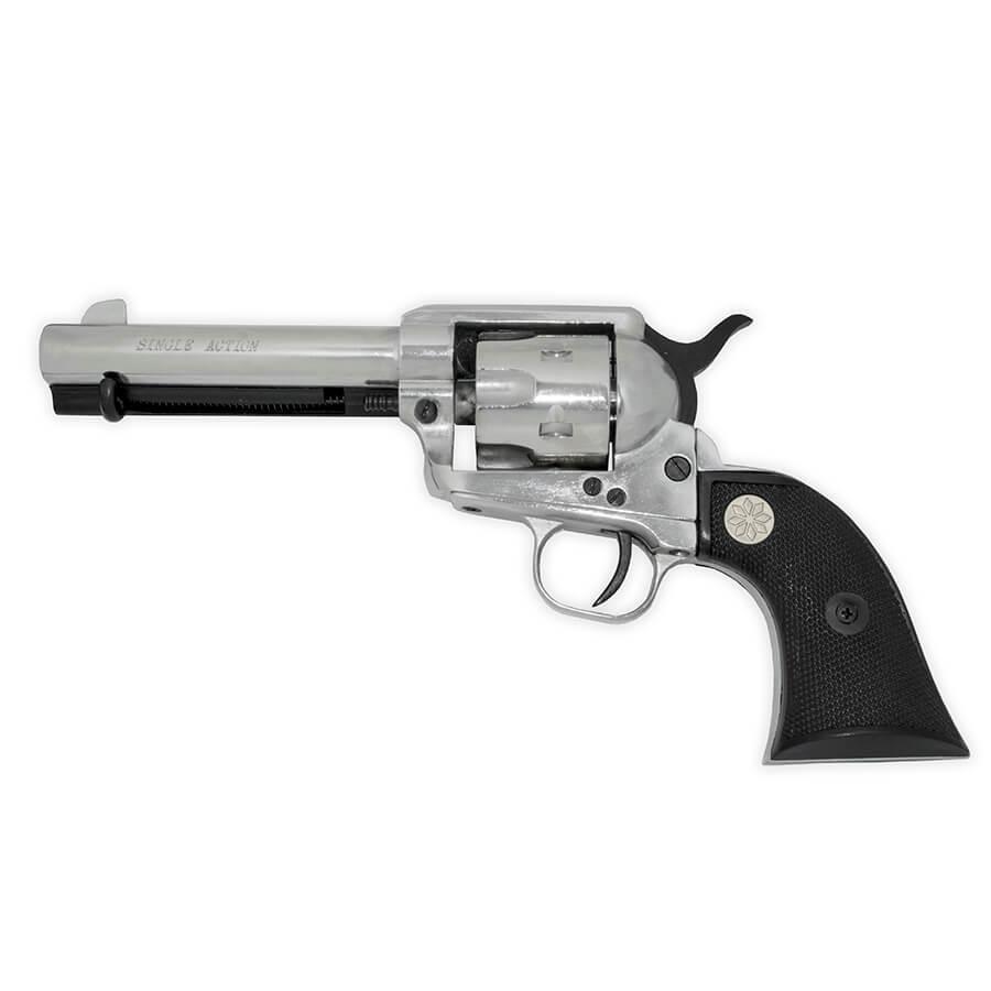 The Peacemaker Blank Gun Nickel