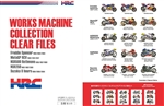 82046-N99-000 - HONDA/HRC - Works Machine - Clearfile (5 piece set)