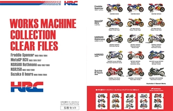 82046-N99-000 - HONDA/HRC - Works Machine - File Folders (5 piece set)