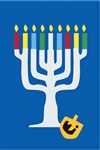 Menorah (with grommets)