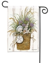 Gifts from the Sea BreezeArt Garden Flag