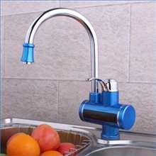 Sidon Kitchen Sink Faucet with Tankless Water Heater