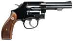 "Smith & Wesson Model 10 Classic Revolver 150786 38 Special 4"" Barrel Checkered Wood Grip Blue Finish 6 Rd"