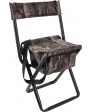 ALLEN FOLDING STOOL W/BACK, STORAGE POUCH & CARRY STRAP CAMO 5810