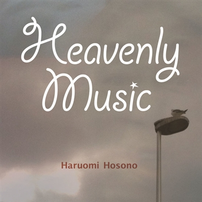 Haruomi Hosono - Heavenly Music - VINYL LP