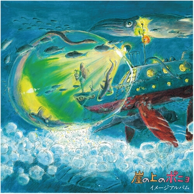Joe Hisaishi - Ponyo On The Cliff By The Sea: Image Album - VINYL LP