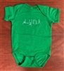 "the LUNA music ""S t r e t c h"" Onesie"
