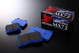 Endless MX72 Semi-Metallic Street Brake Pads