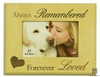 "Always Remembered 7""x9"" Picture Frame"