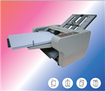 Dynafold DE-PF-50 Small Automatic Paper Folder