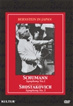 Bernstein In Japan: Schumann No.1/Shostakovich No.5