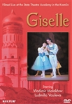 Giselle (State Theatre Academy)