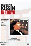 Yevgeny Kissin: Live In Tokyo