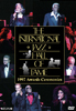 International Jazz Hall of Fame: 1997