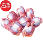 Chicken Gizzards for Dogs & Cats (Bundle Deal)