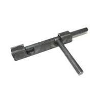"10"" Bar Gate Latch"