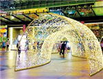 3-D Round Tunnel arch with LED Lights