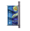 "Pole Banner Set - 18"" wide - 2 DAY SHIP"
