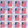 U.S. Flag Cloth Rectangle Bunting Flag - 50' String