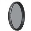 Nikon Circular Polarizer II Filter 52mm