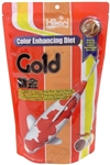 Hikari Gold Small Floating Pellet   17.6 oz