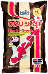 Hikari Hi-Growth Large Pellets 4.4 lb