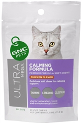 GNC Pets Cat Premium Chicken Relax Chew