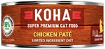 Grain Free Chicken Cat Food Limited Ingredient Diet - KOHA