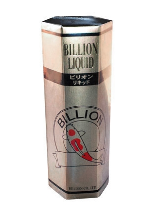 Billon Liquid to treat koi dermatitis