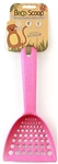 BECO CAT LITTER SCOOP PINK